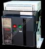 Выключатель ВА 5345 2000А с МРТ2 с ЭП